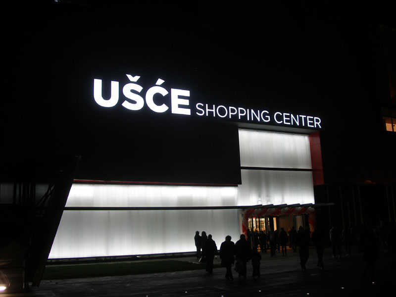 Svetleca reklama - Usce Sopping Center